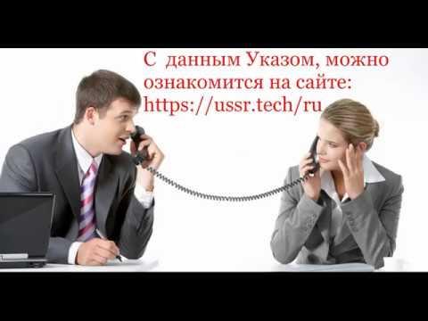 Разговор с банком ГРАЖДАНИНА СССР