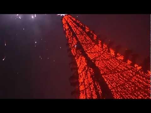 Երեւան, Նոր տարի-2012, Yerevan, New Year-2012