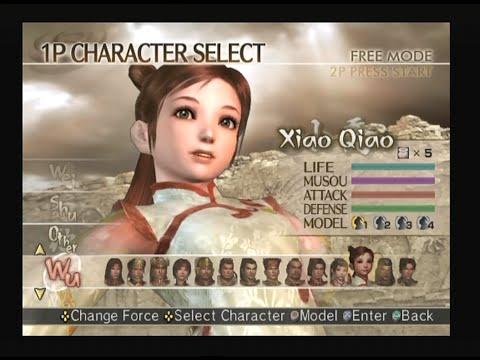 Dynasty Warriors 5 Xiao Qiao Musou Mode