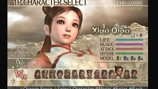 Dynasty Warriors 5 Xiao Qiao Musou Mode