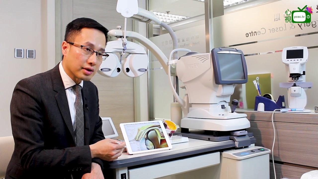 【心視台】香港眼科專科醫生 鄧維達醫生 - 各種眼疾成因和治療