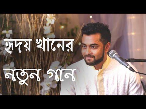 (রূপকথা) Rupkotha tui to amari   full cover song   Jodi akdin   Hridoy Khan   Tahsan   Srabanti