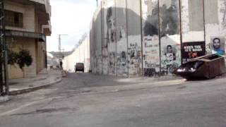 The wall from Bethlehem, Palestinian territory