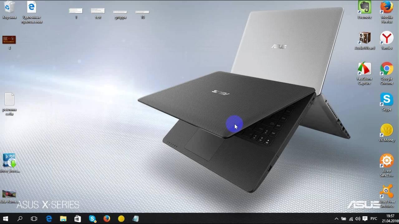 Как найти блокнот в Windows 10