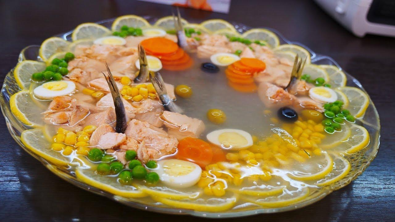 Заливное из  Красной Рыбы | Пусть ваш Новогодний стол, будет самым красивым