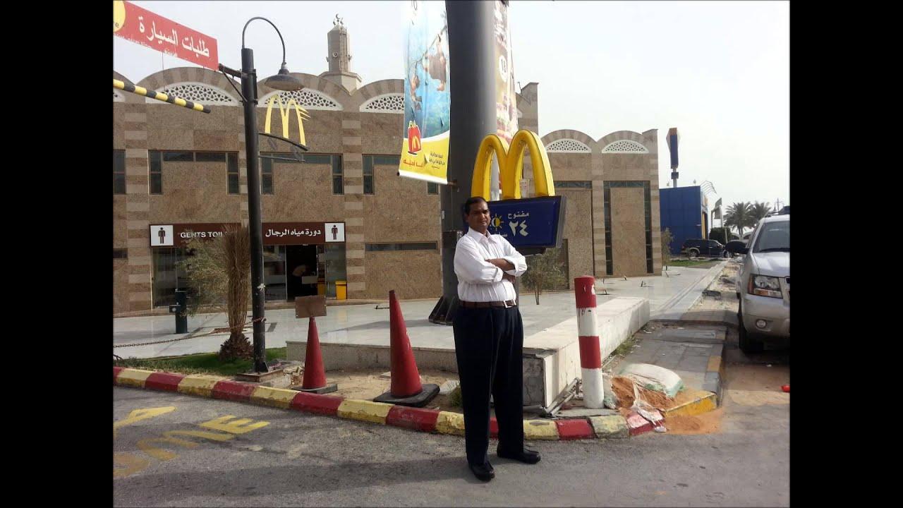 A Trip To Al Jubail Dammam Al Khobar King Fahad