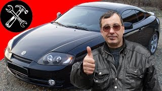 [Автообзор] Hyundai Tiburon / Coupe / Tuscani.  Безальтернативный бюджетный спорткар
