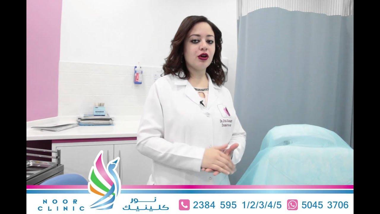 Noor Clinic - Dermatology Department