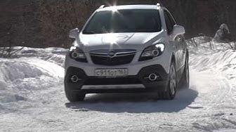 Тест-драйв Opel Mokka. Плюсы и минусы