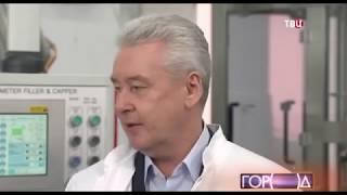 Смотреть видео ТВЦ Фабрика Faberlic Мэр Москвы Сергей Собянин на открытии новых линий онлайн