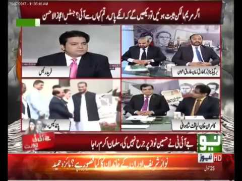 NEO Special Panama Leaks Transmission | 20 July,2017 | Thursday | Part 01