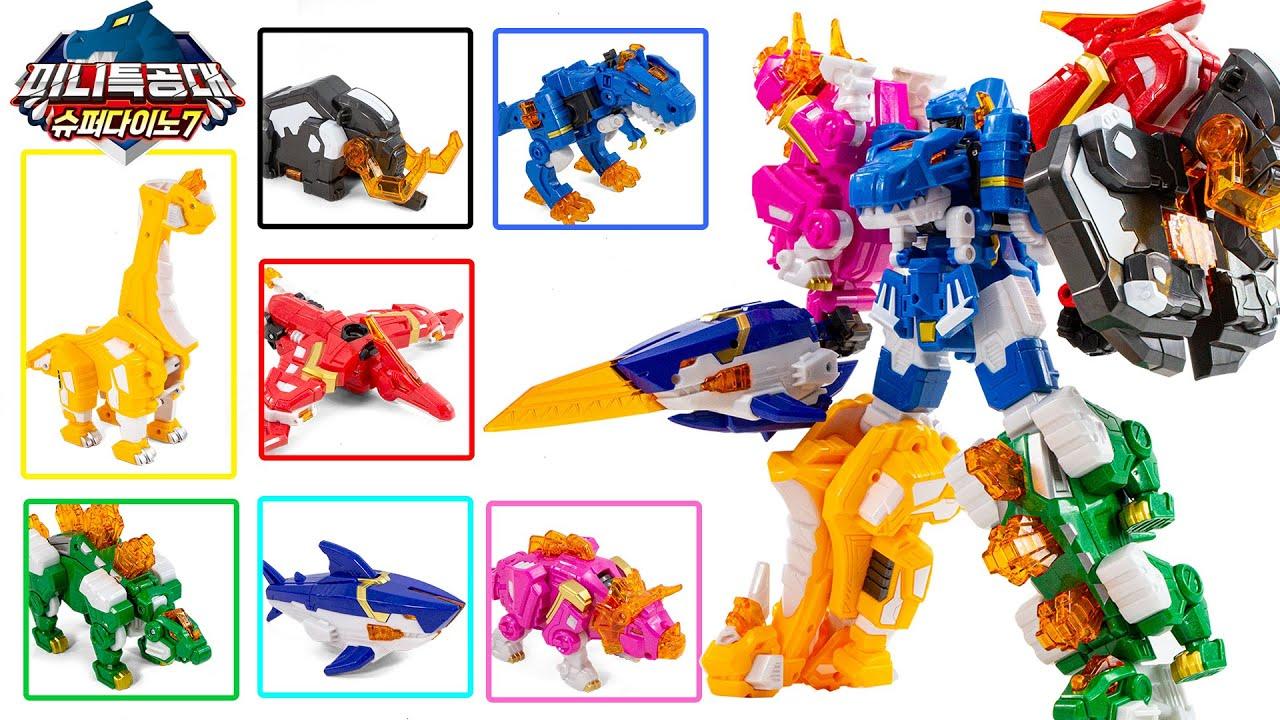 MiniForce Super Dino7 Dinosaur Robot Combine Transformer Robot Toys 미니특공대 슈퍼 다이노7 공룡로봇 합체 변신 동영상