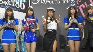 CLUB-RH9 レコ9ガールの商品紹介&自己紹介編 レコ9ガール・キャンギャ...