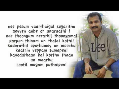 Akkam pakkam yaarum illla   Tamil Karaoke by Adarsh Ranjith   Kireedum