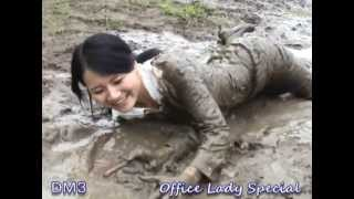 Gambar cover Suit and uniform with mud!