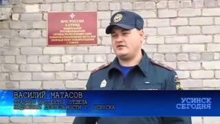 Независимая оценка пожарного риска(ТРК