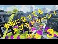 【福男は誰だ】ニッポンマラソン part 1【令和2年子年】