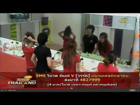 AF10 NHY Semana 2 ,dia 2 -Nan & Hongyok interpretacion de la cancion from YouTube · Duration:  4 minutes 33 seconds
