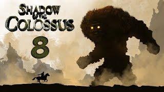 Shadow of the Colossus. Прохождение. Часть 8 (Крушить)