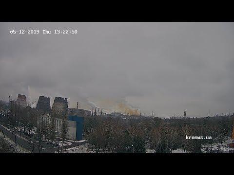 krnews.ua: Небо над АМКР 05.12.2019