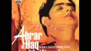 Abrar ul Haq - Mela (With Lyrics)