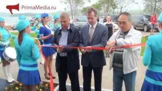 Открытие завода по выращиванию трепанга