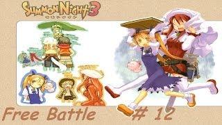 Summon Night 3 (サモンナイト3) - Free Battle 12
