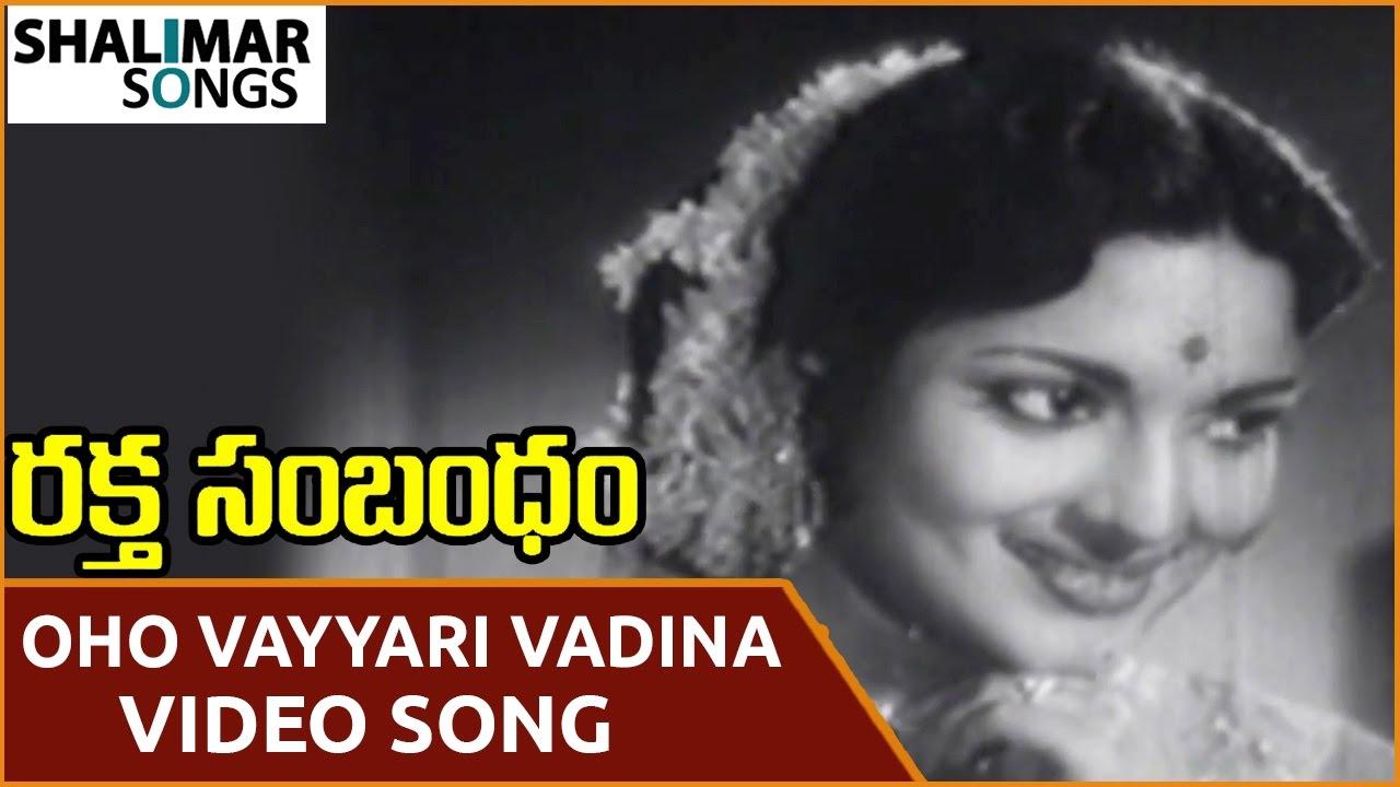 Raktha sambandham | telugu full movie | krishna | radha | jayanthi.