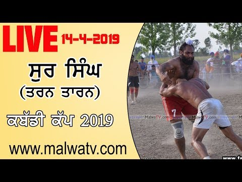 SUR SINGH WALA (Tarn Taran) KABADDI CUP [ 14-Apr-2019 ] 🔴 LIVE STREAMED VIDEO