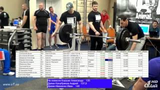 Мужчины категории 82,5   90 кг жим лежа