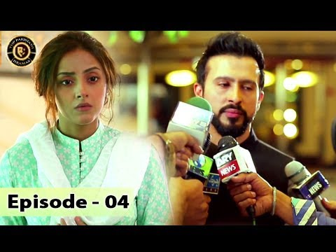 Download Free Popular Drama Online -Badnaam Ep #04 – Aug -29-2017