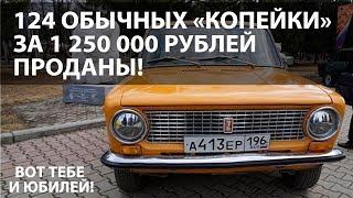 видео ВАЗ 2120 расход топлива 1.5, 1.6 на 8, 16 клапанных двигателях