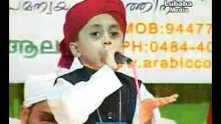 Jashne Aamad E Rasool - Khoobsurat Naat by bacha Naat ikhwan in very small age