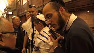 バル・ミツヴァ ユダヤの成人式