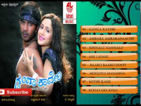 Kannada Old Songs | Ganga Kaveri Movie Songs Jukebox
