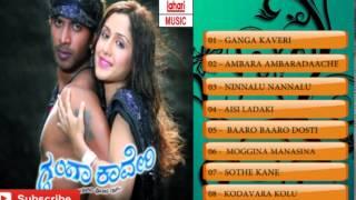 Kannada Old Songs | Ganga Kaveri Movie Songs Jukebox