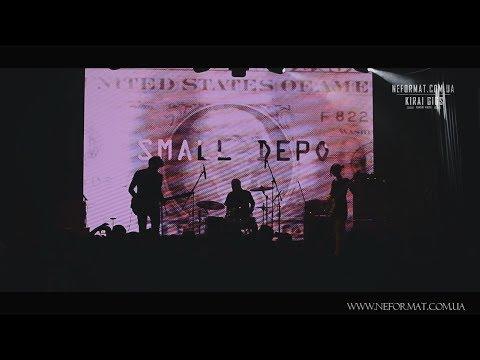 Small Depo - 9 - My Lawyer - Live@Atlas, Kiev [27.05.2017] Icecream Fest