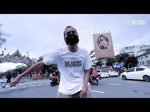 Rap Against Dictatorship - งบประมาณ