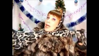 Ольга Мюнхаузен.   Песня Гoлoлeд с 13 го на 14 е  2017