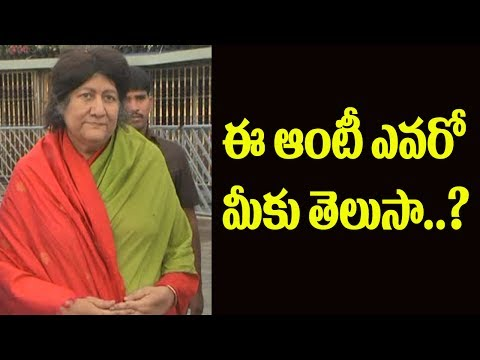 ఈమెను గుర్తు పట్టండి Unknown Person Visits Tirumala Tirupati Devasthanam |Celebiries Visits Tirumala