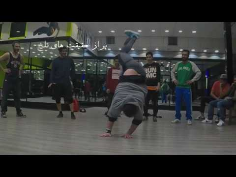 BREAK DANCE HIPHOP   WITH YAS IRAN HIPHOP Community.