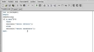 Урок 2.Функция if , и как возвести число в степень