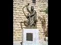 Ziemia Święta ~ Jerozolima - Góra Syjon ~ Holy Land (2010)