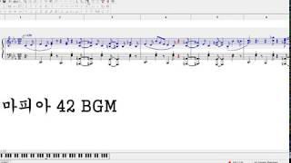 마피아 42 BGM 낮, 밤 nwc +악보배포 , 연주영상