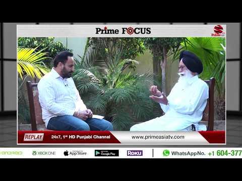 Prime Focus#199_Interview with Professor Inder S. Ghagga
