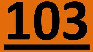 УПРАЖНЕНИЯ   АНГЛИЙСКИЙ ЯЗЫК ДО АВТОМАТИЗМА УРОК 103 Время Past Simple специальный вопрос