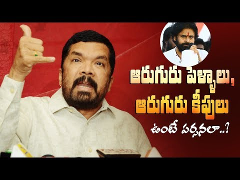 Posani supports YS Jagan's comments on Pawan Kalyan's marriages