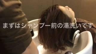 美容室の気持ちいいシャンプーの手順間近で見てみましょう! thumbnail