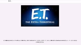 E.T., by Wikipedia https://ja.wikipedia.org/wiki?curid=134908 / CC BY SA 3.0 #スティーヴン・スピルバーグの監督映画 #ジョン・ウィリアムズの作曲映画 #1982年の ...
