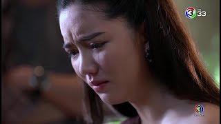 FIN | นักฆ่าถึงกับร้องไห้ แสดงว่ารักมันมากสินะ | หน่วยลับสลับเลิฟ | Ch3Thailand